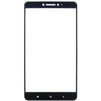 Защитное стекло 2.5D CP+ (full glue) для Xiaomi Mi Max