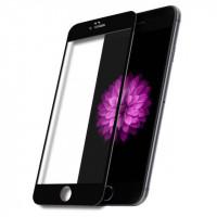 Купить Защитное стекло Artis 2.5D CP+ на весь экран (цветное) для Apple iPhone 7 plus / 8 plus (5.5 )