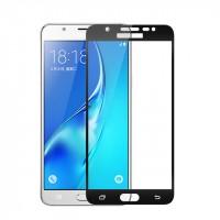 Защитное стекло 3D Full Cover для Samsung Galaxy J5 (2016) (J510F)