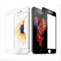 Купить Защитное стекло 5D Full Cover (0.2мм) для Apple iPhone 7 / 8 (4.7 ), Epik