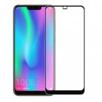 Захисне скло 5D Full Cover для Huawei P Smart+