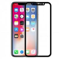 Купить Защитное стекло Artis 2.5D CP+ на весь экран (цветное) для Apple iPhone X (5.8 ) / XS (5.8 )