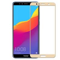 Защитное стекло Artis 2.5D CP+ на весь экран (цветное) для Huawei Honor 7A Pro / Y6 Prime 2018