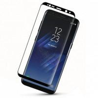 Купить Защитное стекло Artis 2.5D CP+ на весь экран (цветное) для Samsung G955 Galaxy S8 Plus