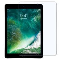 """Захисне скло Mocolo для Apple iPad Pro 10.5"""" (2017)"""