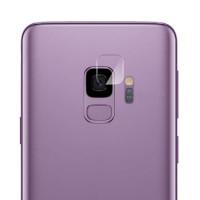 Захисне скло Mocolo на задню камеру для Samsung Galaxy S9