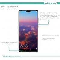 Захисне скло Nillkin Nillkin (H) для Huawei P20 Pro