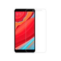 Защитное стекло Nillkin (H) для Xiaomi Redmi S2