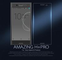 Защитное стекло Nillkin (H+ PRO) для Sony Xperia XZ Premium