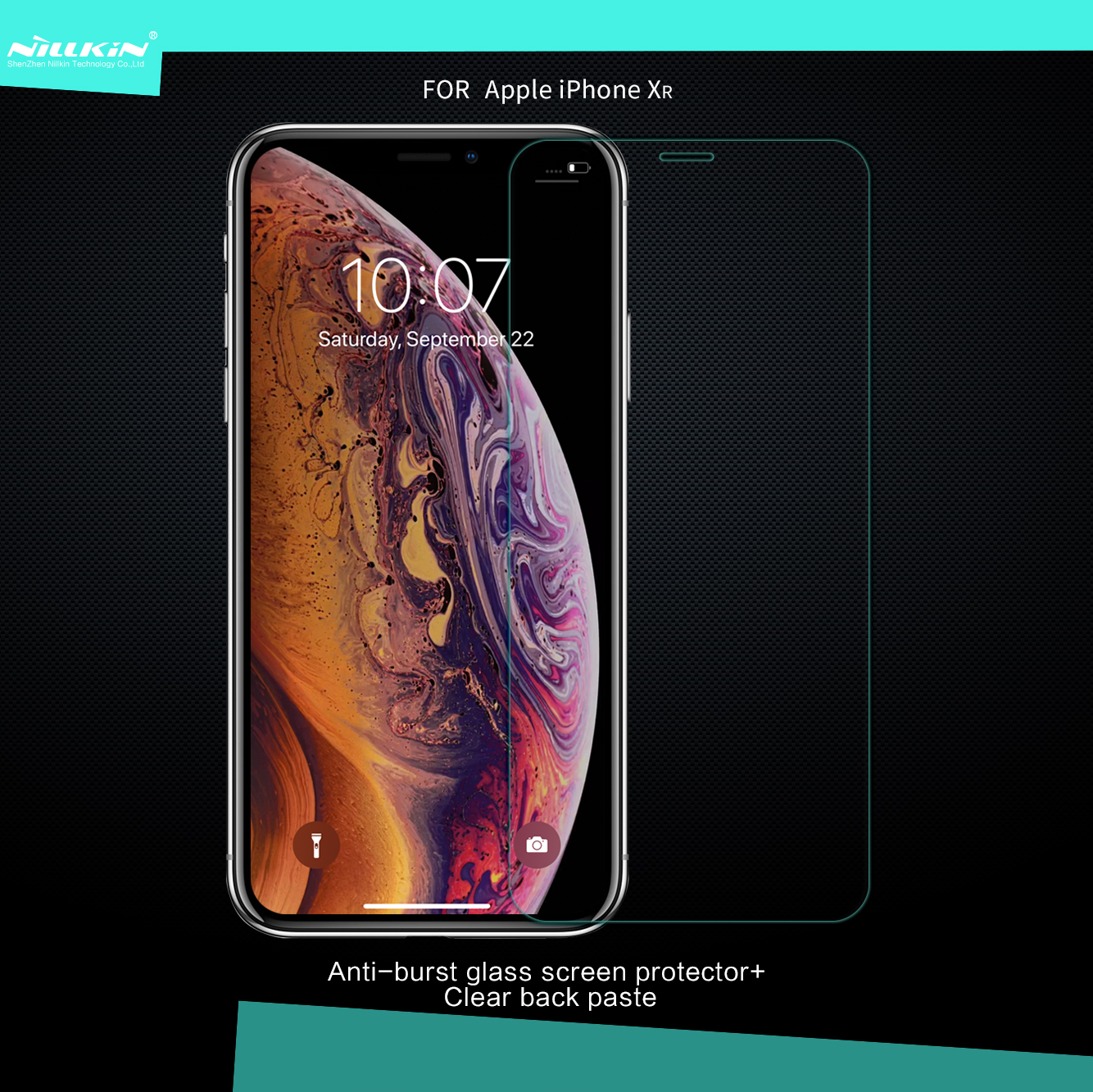 "Защитное стекло Nillkin Anti-Explosion Glass (H+) (зак. края) для Apple iPhone XR (6.1"")"