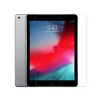 """Защитное стекло Nillkin (H+) для Apple iPad 9,7"""" (2017) / 9,7""""(2018)"""