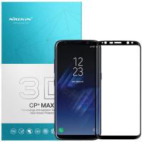 Захисне скло Nillkin (CP+ max 3D) для Samsung Galaxy S8 (G950)