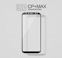 Захисне скло Nillkin (CP+ max 3D) для Samsung Galaxy S8 Plus (G955)