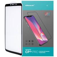 Защитное стекло Nillkin (CP+PRO) для Xiaomi Mi Max 3