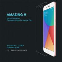 Защитное стекло Nillkin (H) для Xiaomi Redmi Y1 Lite