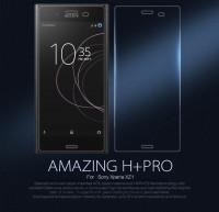 Защитное стекло Nillkin (H+ PRO) для Sony Xperia XZ1 / XZ1 Dual