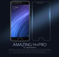Защитное стекло Nillkin (H+ PRO) для Xiaomi Mi Note 3