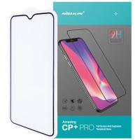 Защитное стекло Nillkin (CP+PRO) для Xiaomi Redmi 8 / 8a