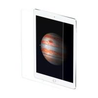 """Захисне скло Ultra 0.33mm для Apple iPad Pro 10.5"""" (2017)"""