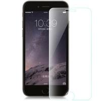 """Защитное стекло Ultra 0.33mm для Apple iPhone 6/6s (4.7"""") (картонная упаковка)"""
