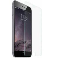 """Захисне скло Ultra 0.33mm для Apple iPhone 6/6s plus (5.5"""")"""