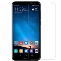 Захисне скло Ultra 0.33mm для Huawei Mate 10 Lite
