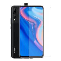 Захисне скло Ultra 0.33mm для Huawei P Smart Z
