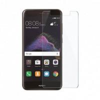 Захисне скло Ultra 0.33mm для Huawei P8 Lite (2017)