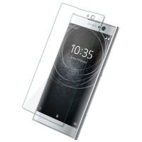 Захисне скло Ultra 0.33mm для Sony Xperia XA2