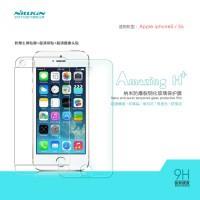Захисне скло Nillkin Anti-Explosion Glass (H+) з.краї для Apple iPhone 5/5S/SE