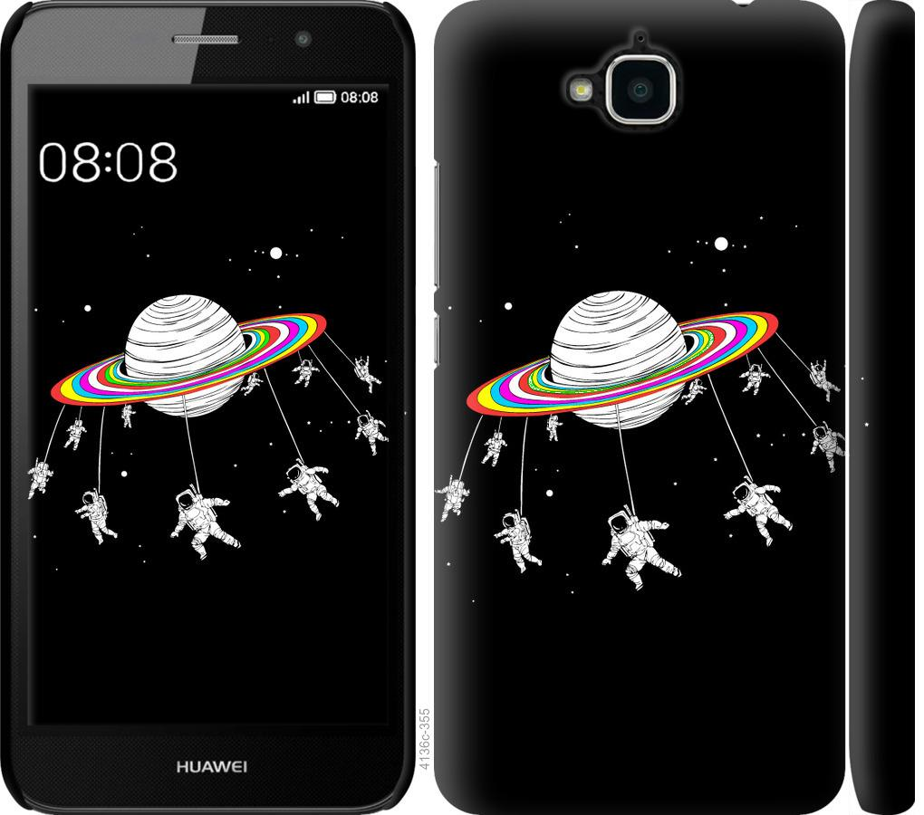 Чохол на Huawei Y6 Pro Місячна карусель