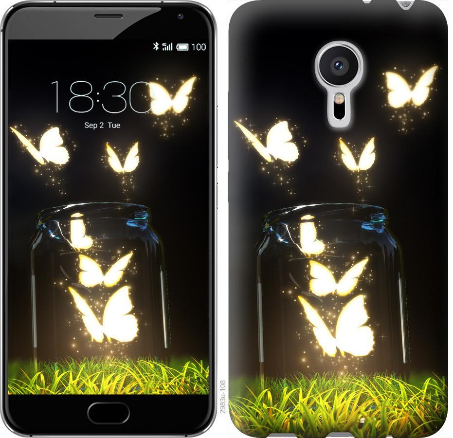 Чехол на Meizu Pro 5 Светящиеся бабочки