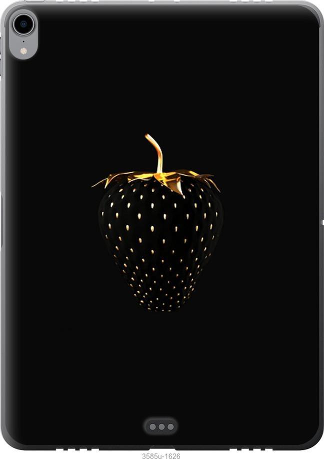 Чехол на iPad Pro 11 2018 Черная клубника