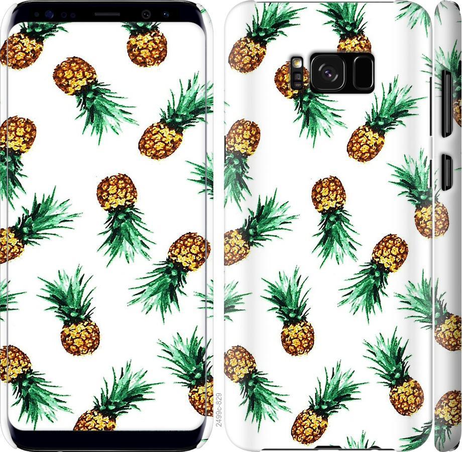 Чехол на Samsung Galaxy S8 Ананас